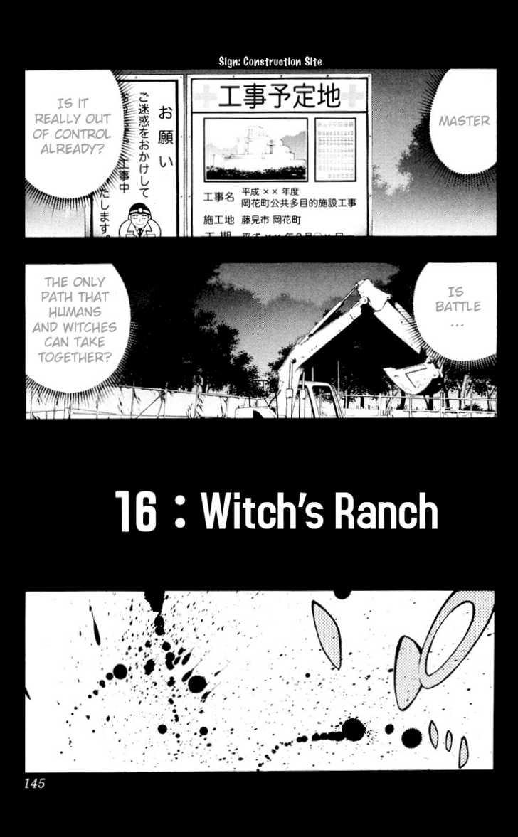 Rosario + Vampire 16 Page 2