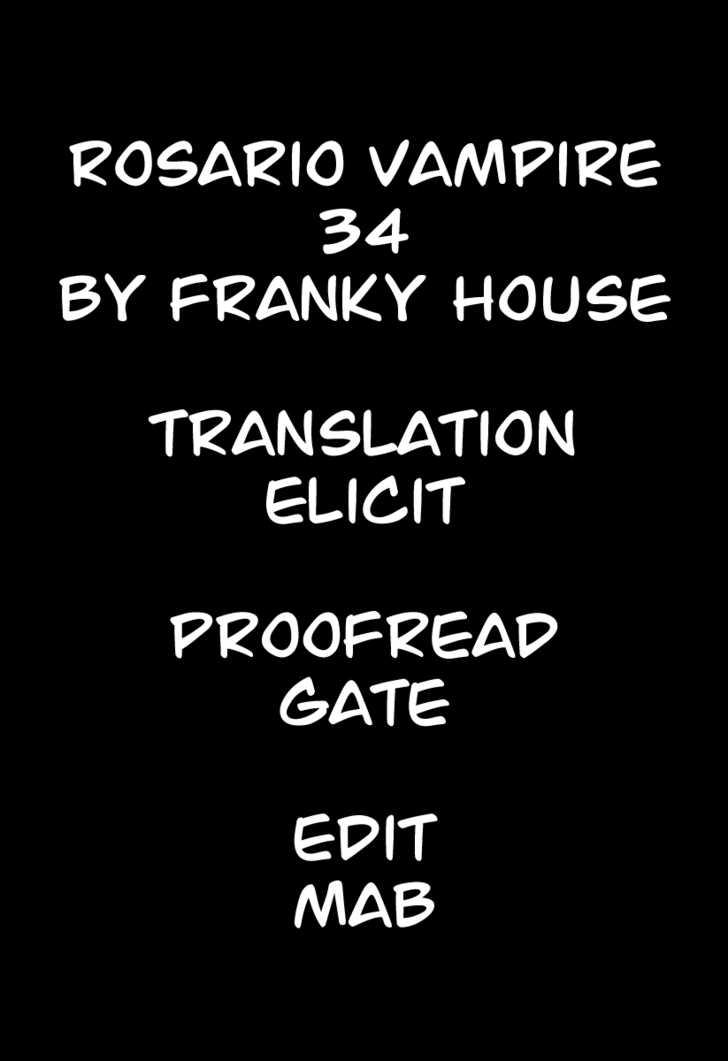 Rosario + Vampire 34 Page 1