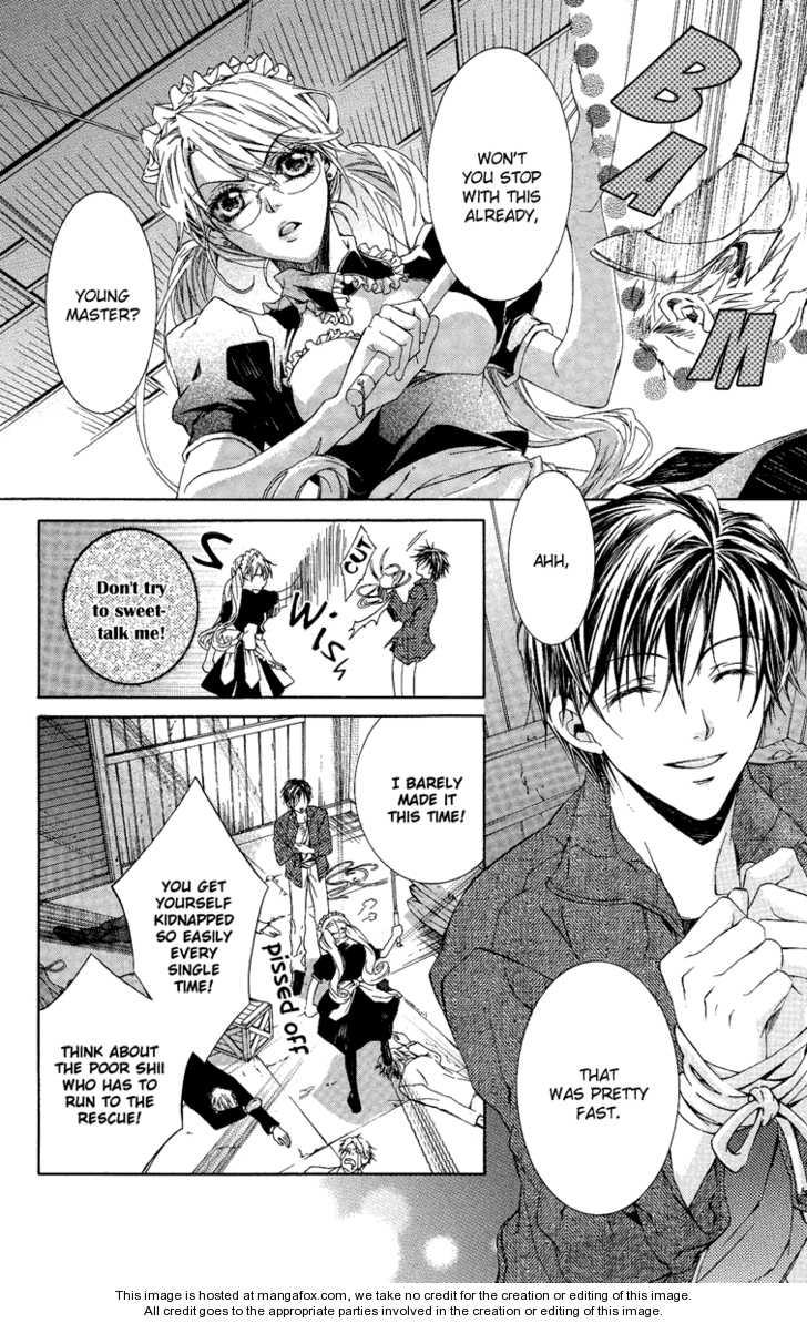 Kimi wa Boku no Toriko Nare 2 Page 4