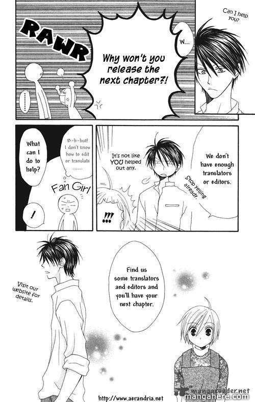 Kimi wa Boku no Toriko Nare 8 Page 1