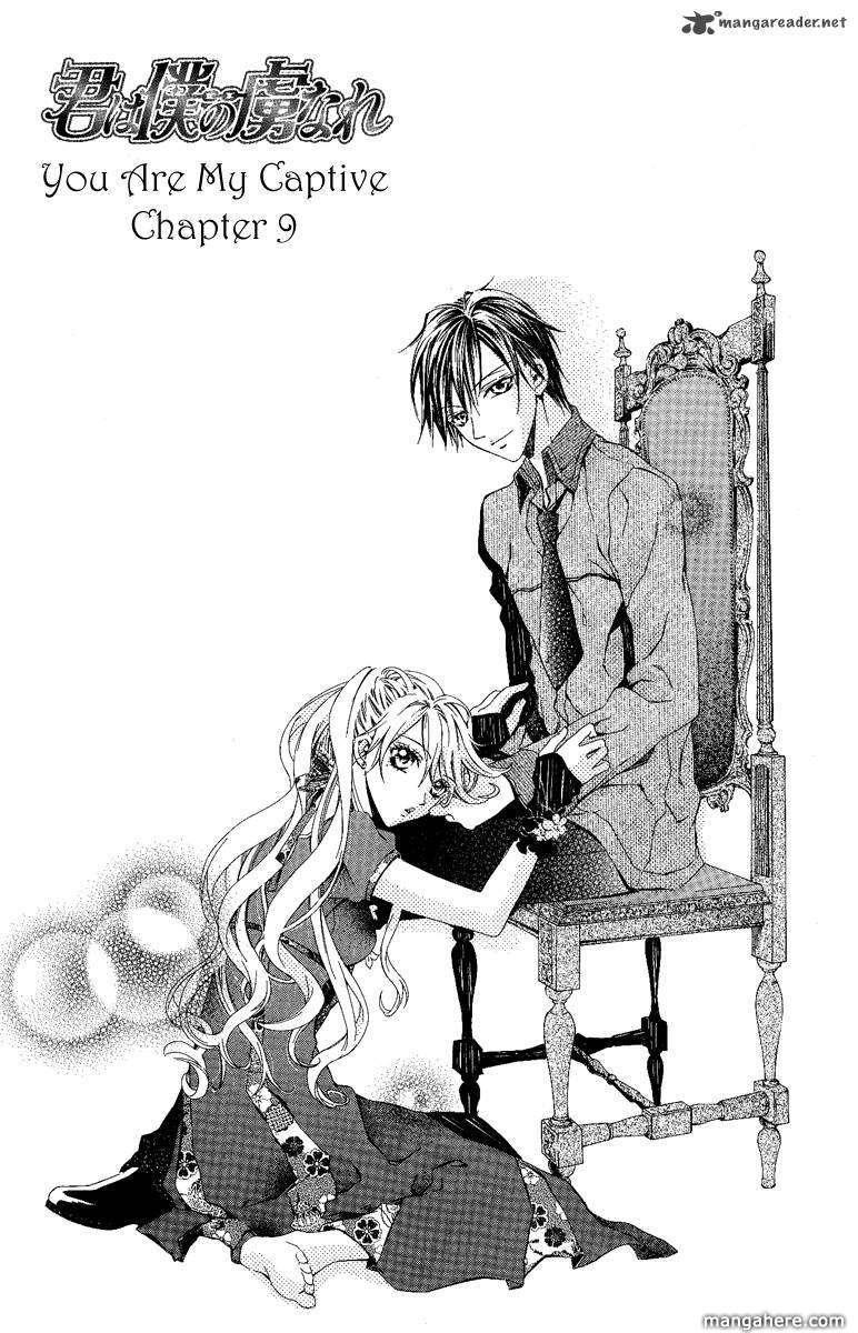 Kimi wa Boku no Toriko Nare 9 Page 3