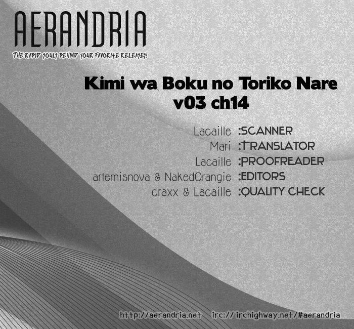 Kimi wa Boku no Toriko Nare 14 Page 3