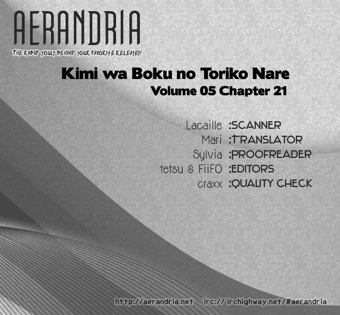 Kimi wa Boku no Toriko Nare 21 Page 2