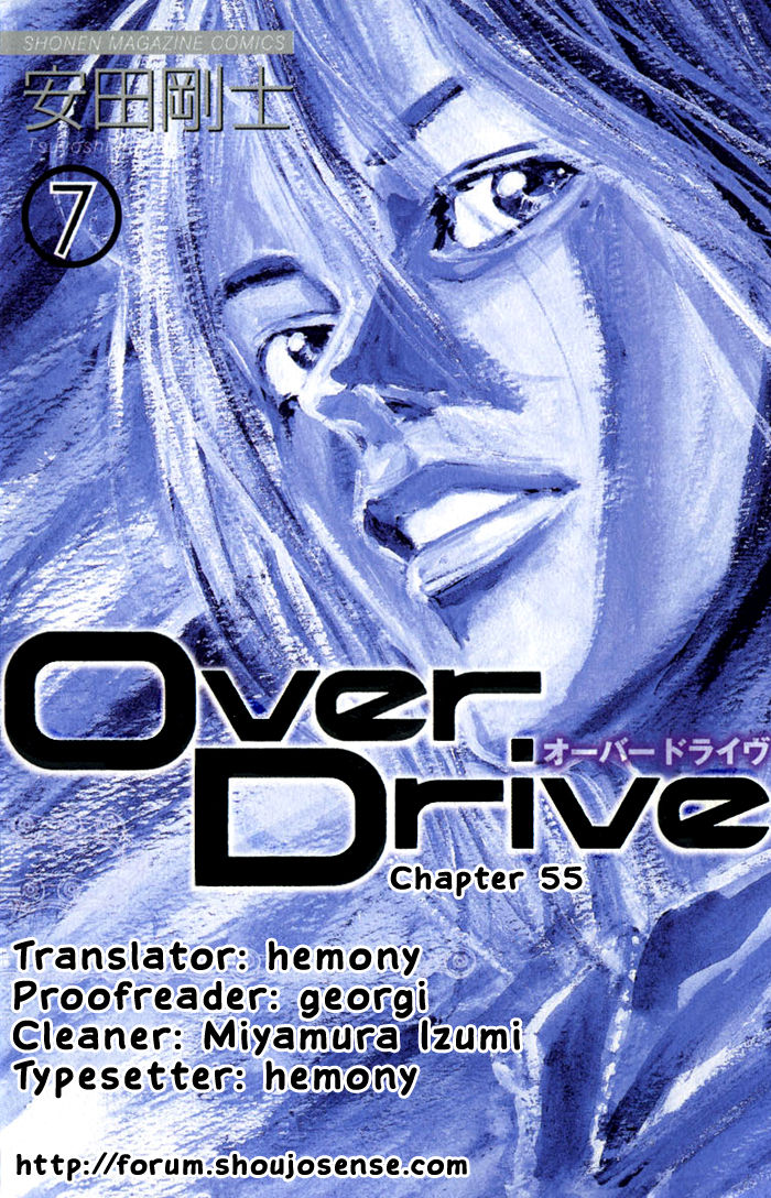 Over Drive 55 Page 1