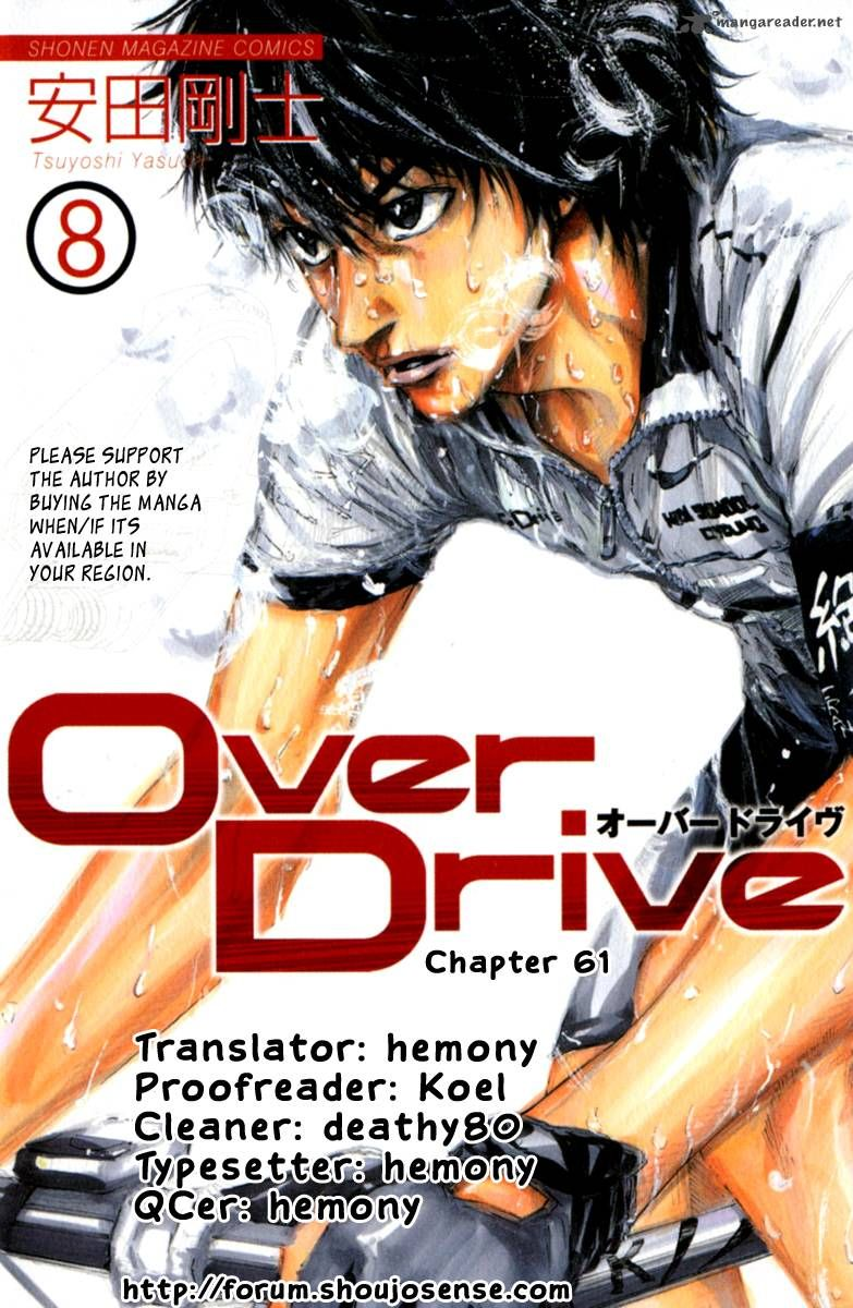 Over Drive 61 Page 1
