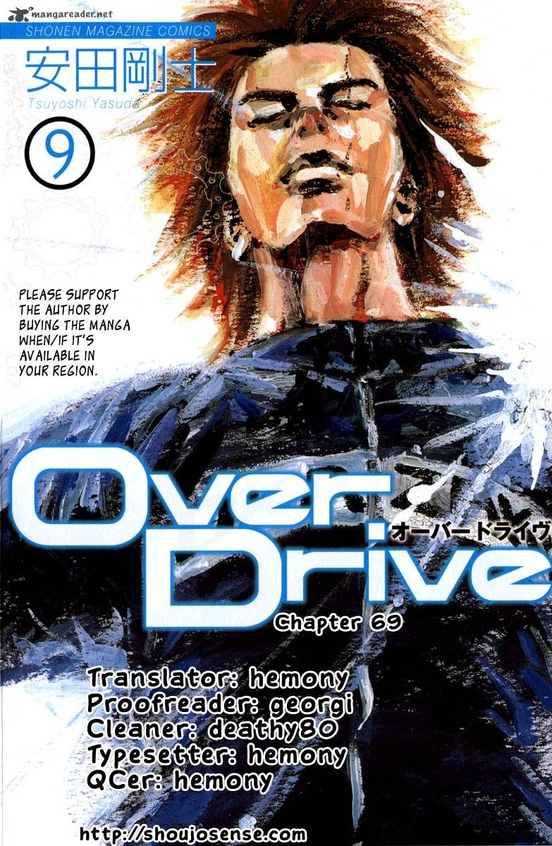 Over Drive 69 Page 1