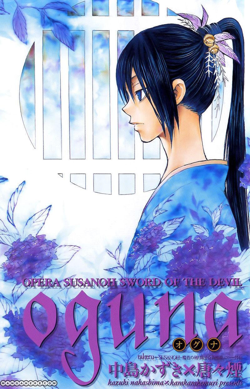 Oguna - Opera Susanoh Sword of the Devil 1 Page 2