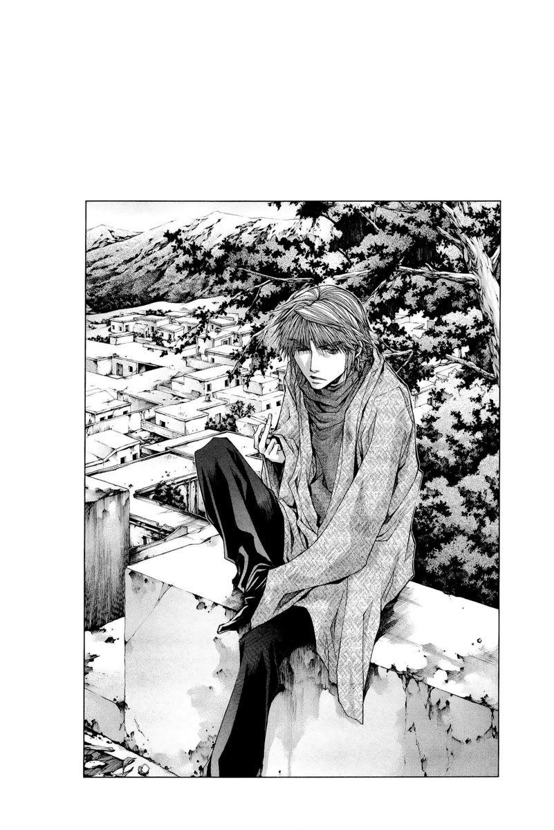 Saiyuki Reload Blast 2 Page 2