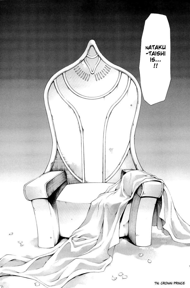 Saiyuki Reload Blast 2 Page 4