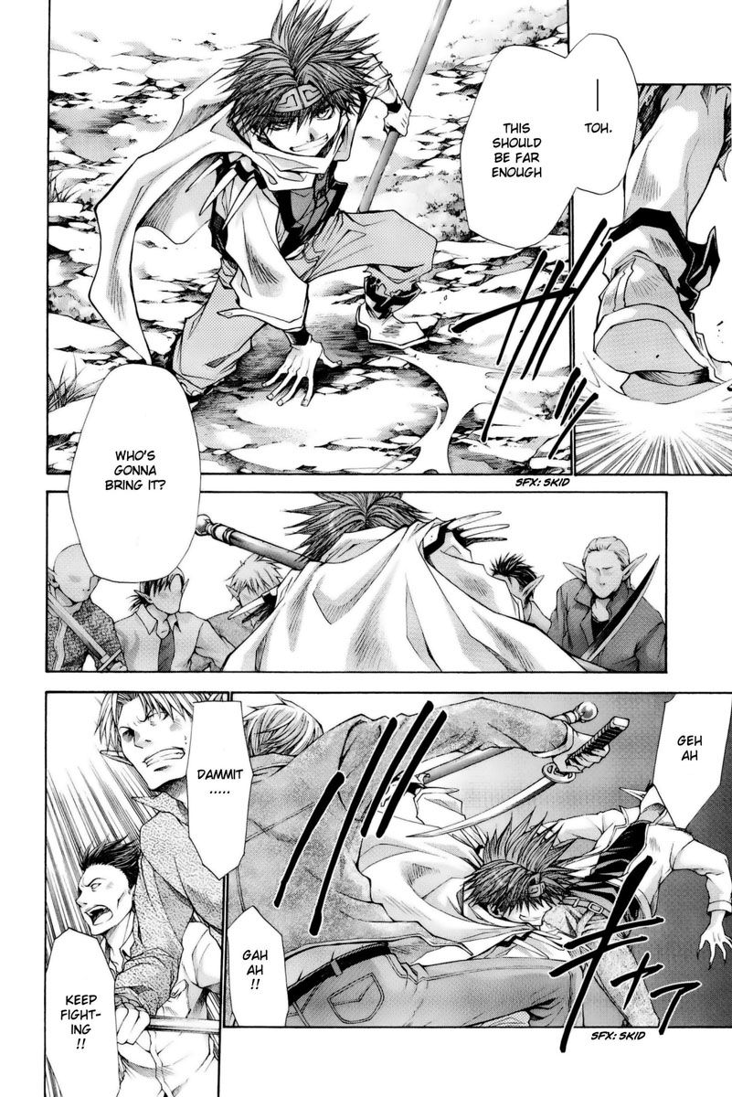Saiyuki Reload Blast 3 Page 2