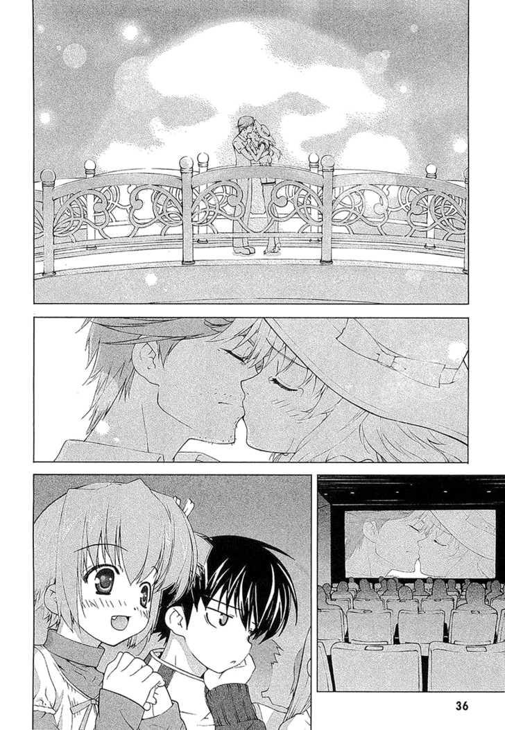 Tsuiteru Kanojo 5 Page 2
