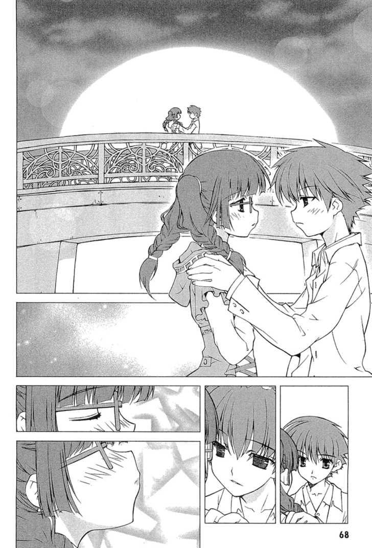 Tsuiteru Kanojo 6 Page 2