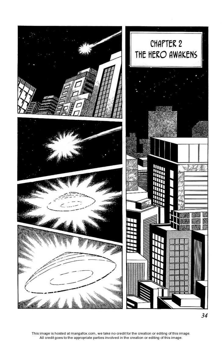 UFO Robo Grendizer 2 Page 1