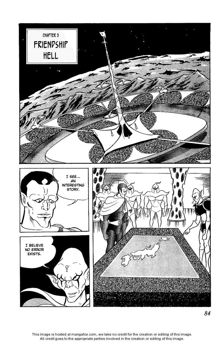UFO Robo Grendizer 3 Page 1