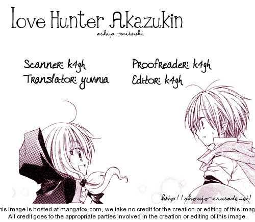 Love Hunter Akazukin 1 Page 1