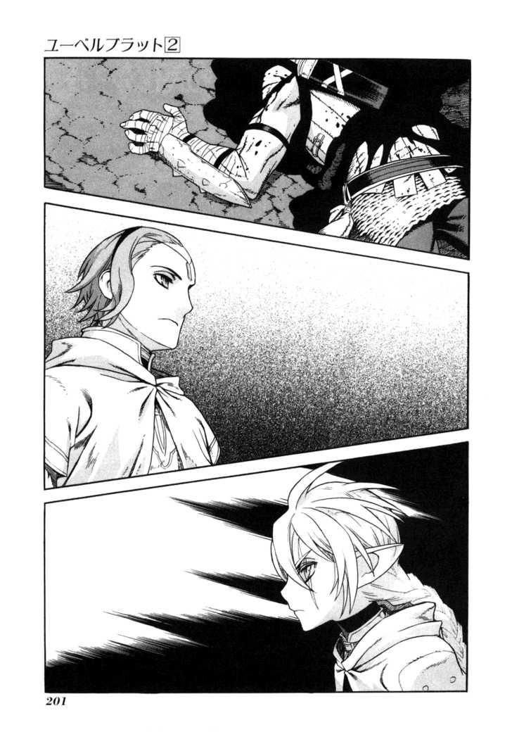Ubel Blatt 9 Page 1