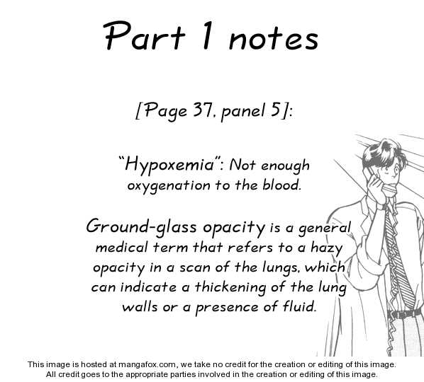 Nemureru Mori no Binan 1 Page 4