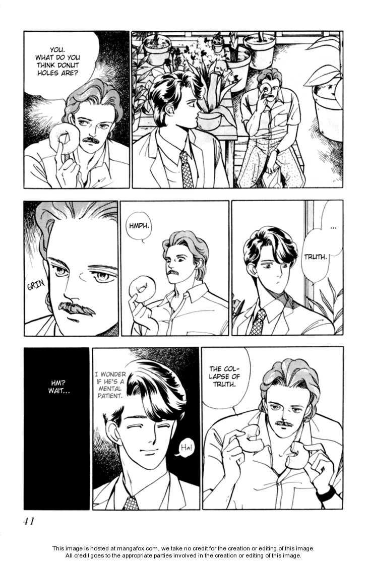 Nemureru Mori no Binan 2 Page 2
