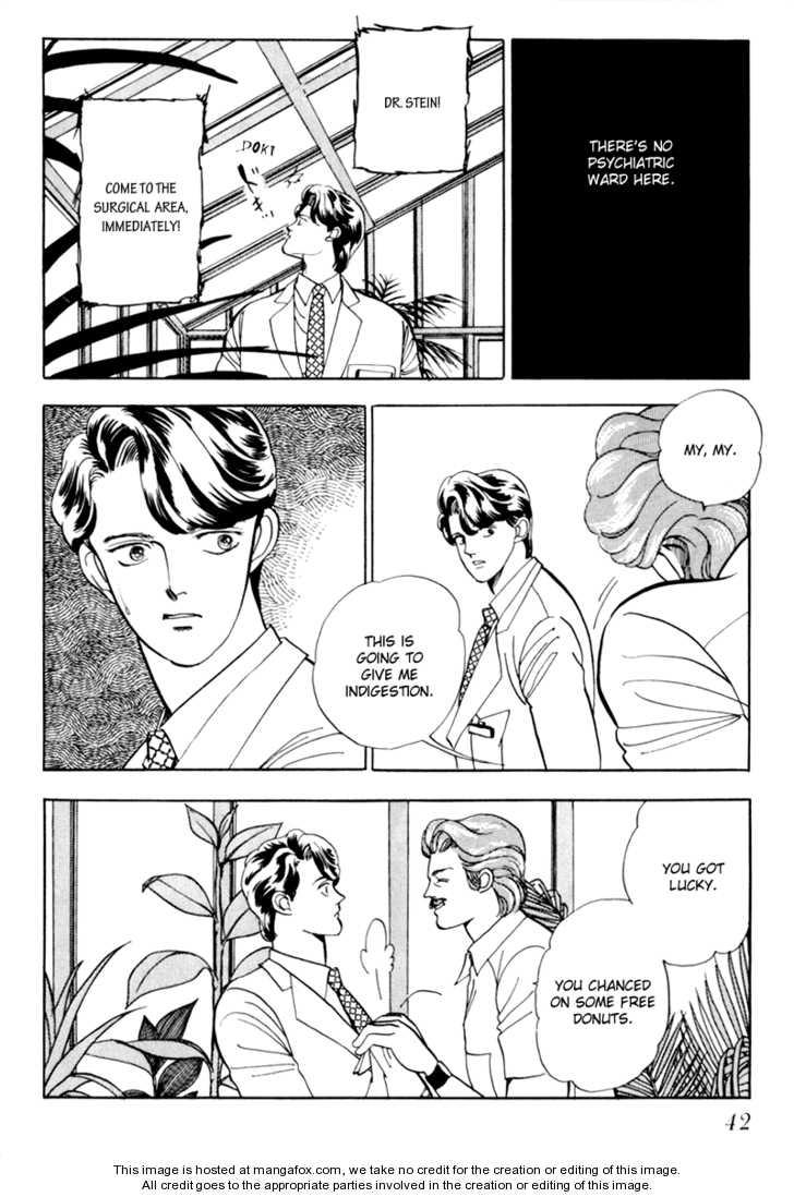 Nemureru Mori no Binan 2 Page 3