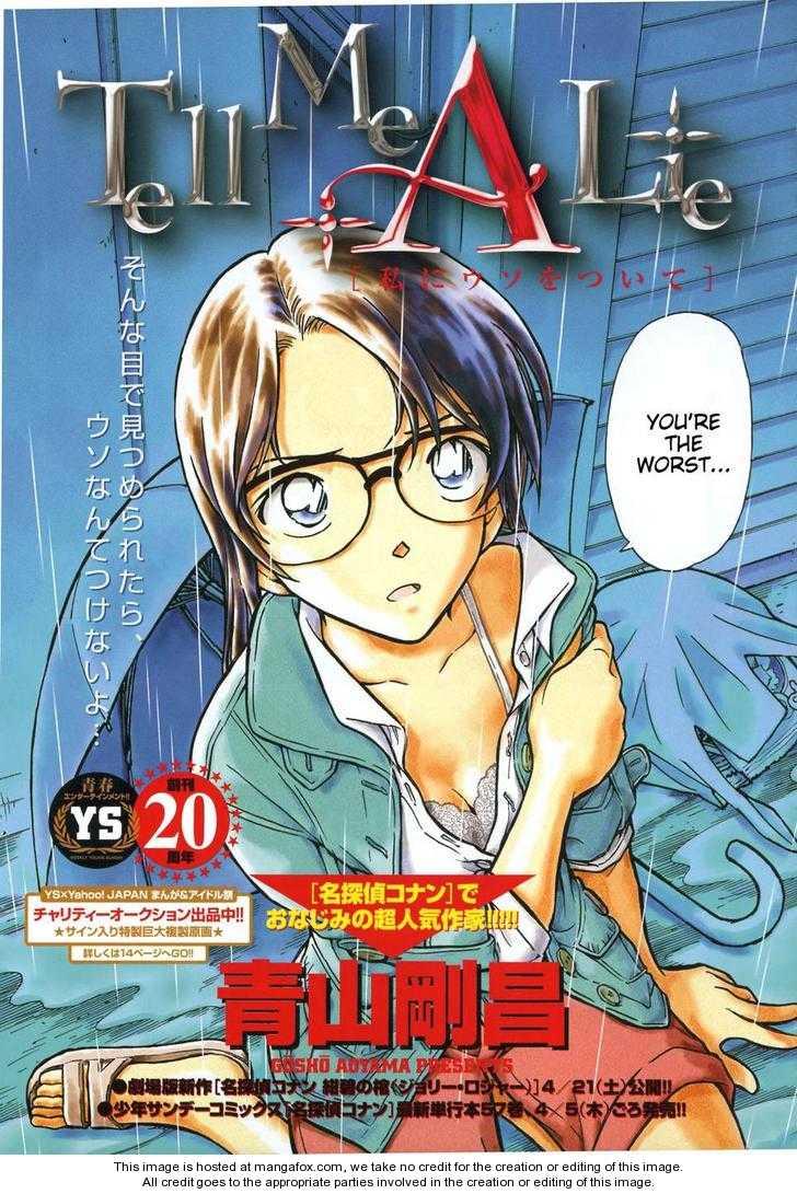 Watashi ni Uso wo Tsuite 1 Page 2