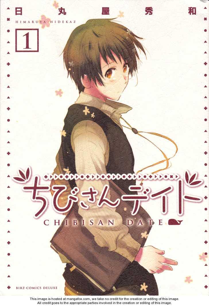 Chibi-san Date 1 Page 1