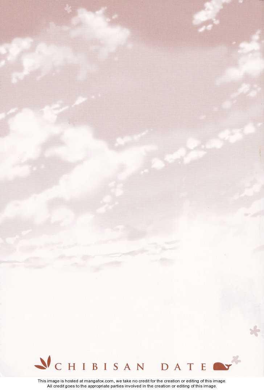 Chibi-san Date 1 Page 2