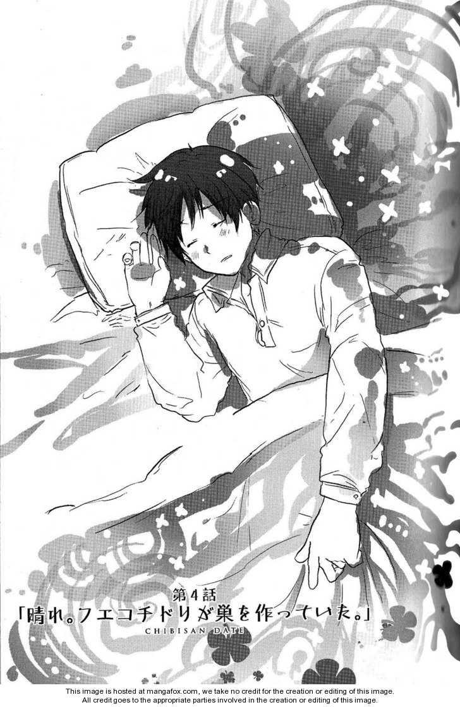 Chibi-san Date 4 Page 3