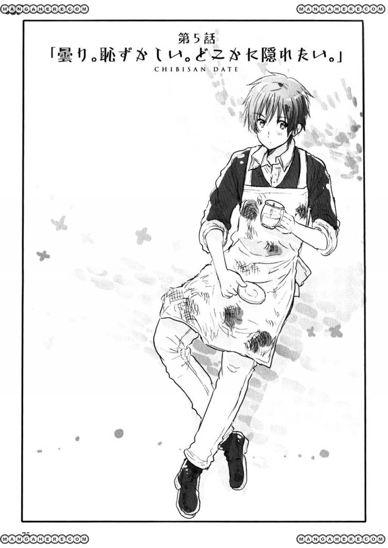 Chibi-san Date 5 Page 3