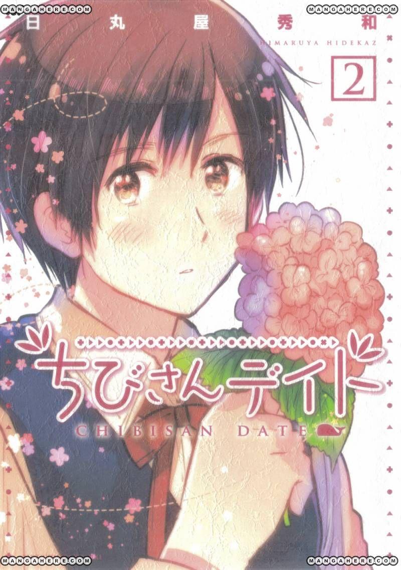 Chibi-san Date 8 Page 1