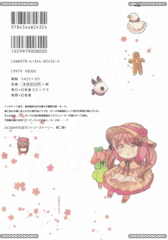 Chibi-san Date 8 Page 2
