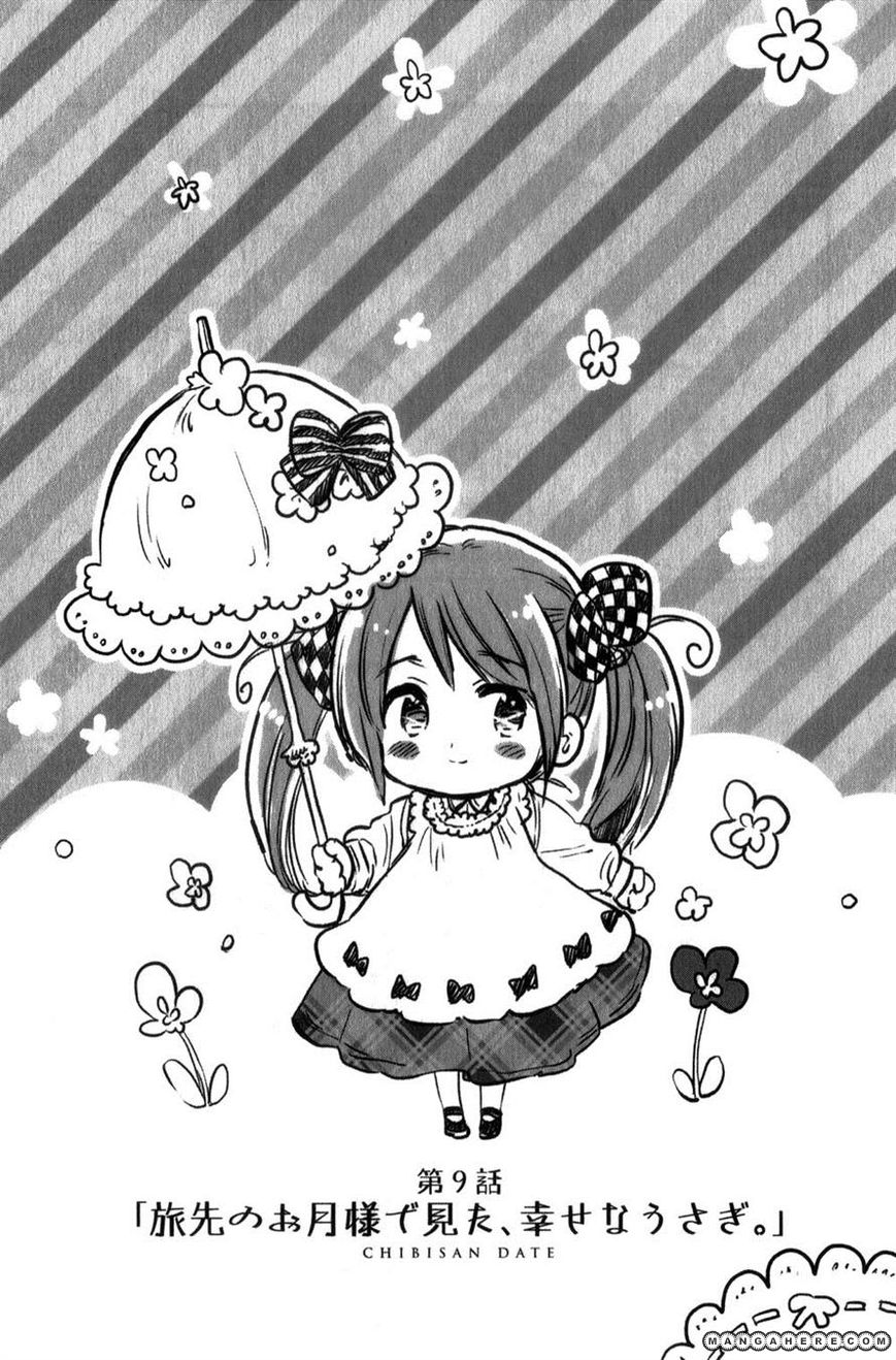 Chibi-san Date 9 Page 3