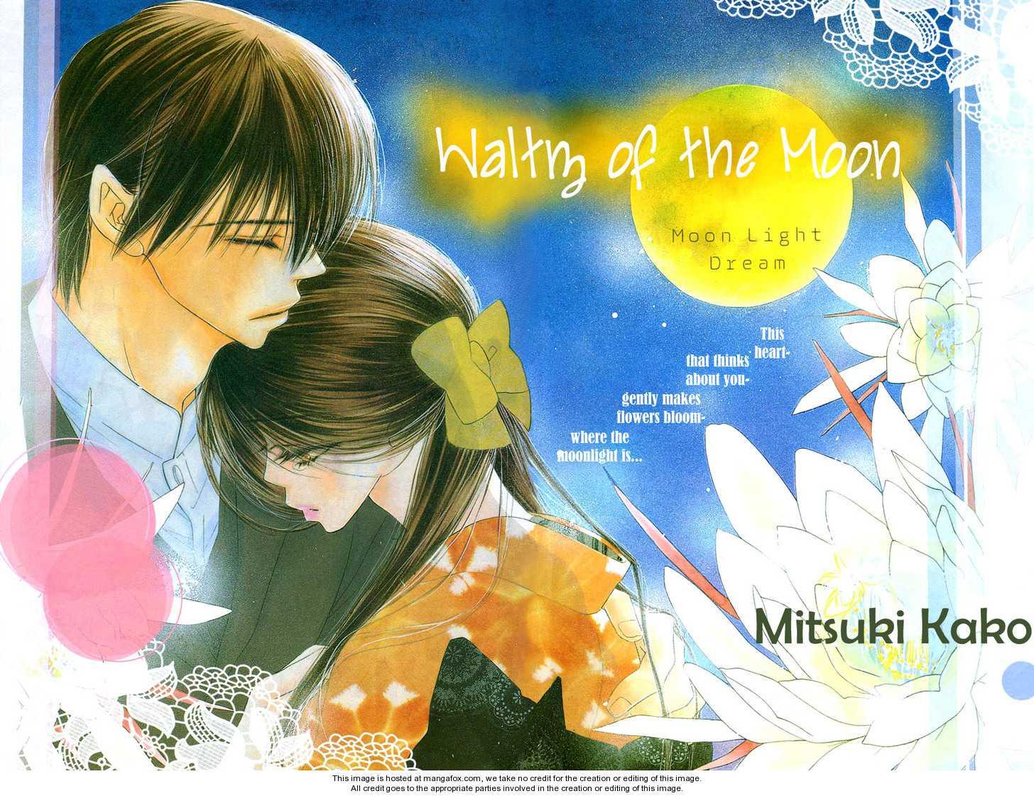 Tsuki no Waltz 1 Page 3