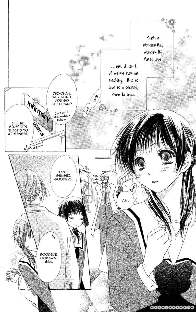 Tsuki no Waltz 4 Page 4