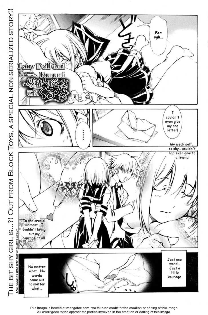Yousei Ningyo Shoujo Kurumi 1 Page 2