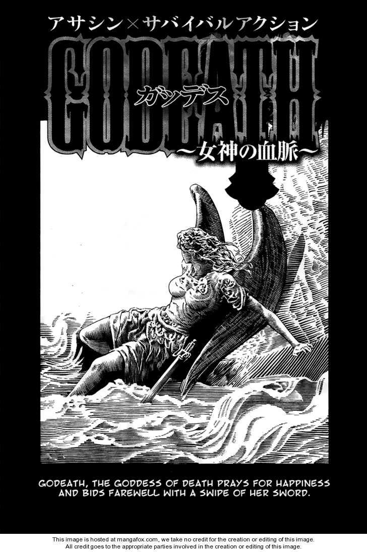 Godeath - Megami no Ketsumyaku 2 Page 2