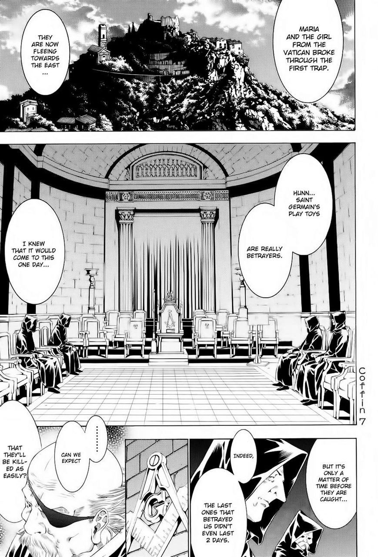 Godeath - Megami no Ketsumyaku 7 Page 1