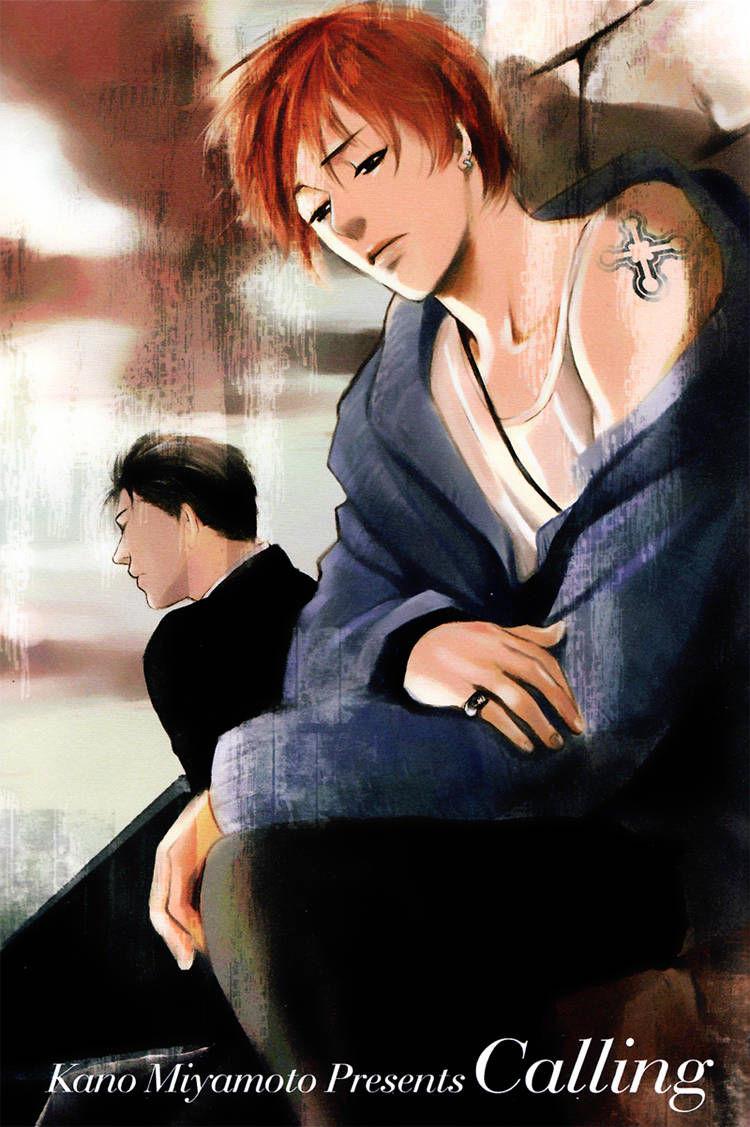 Calling(MIYAMOTO Kano) 1 Page 3