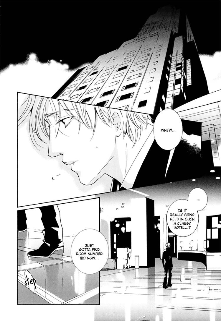 Calling(MIYAMOTO Kano) 3 Page 2
