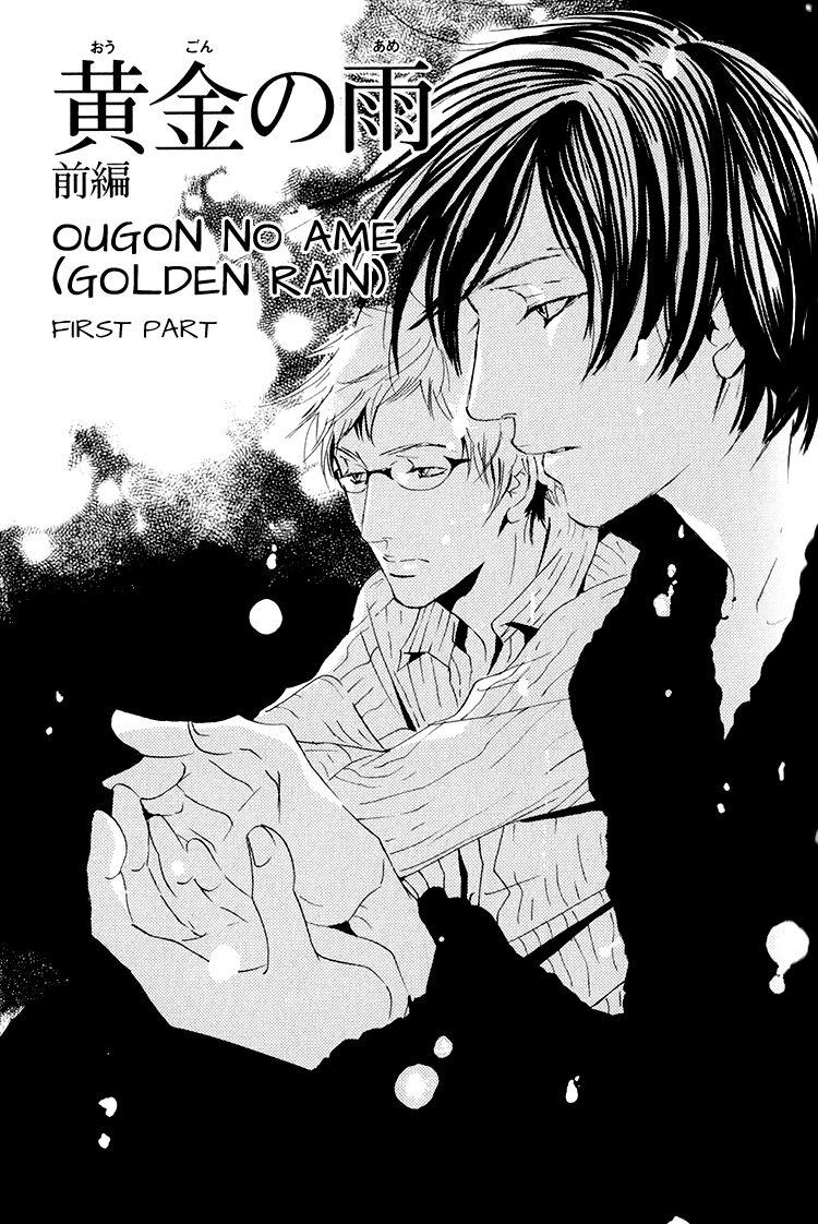 Calling(MIYAMOTO Kano) 4 Page 1