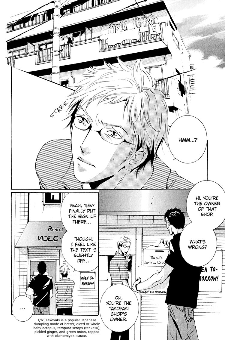 Calling(MIYAMOTO Kano) 4 Page 2