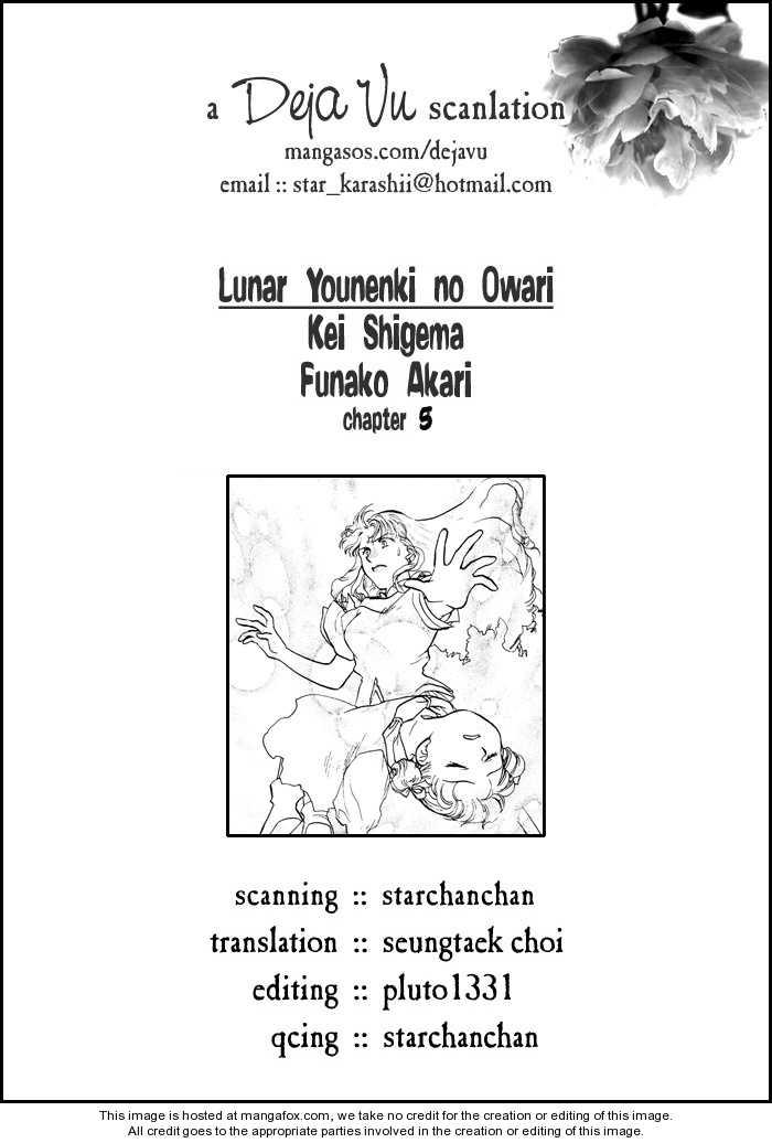 Lunar: Younenki no Owari 5 Page 1