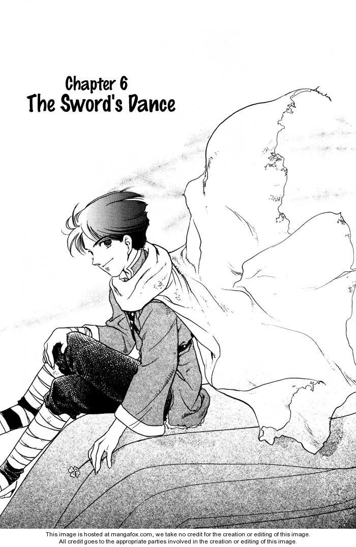 Lunar: Younenki no Owari 6 Page 2