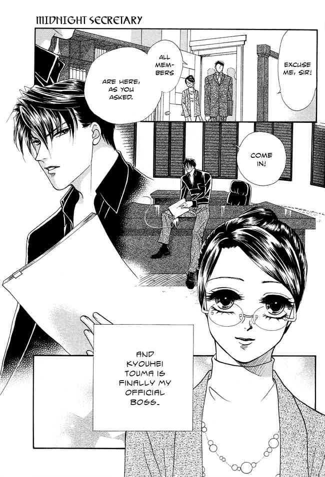 Midnight Secretary 19 Page 3