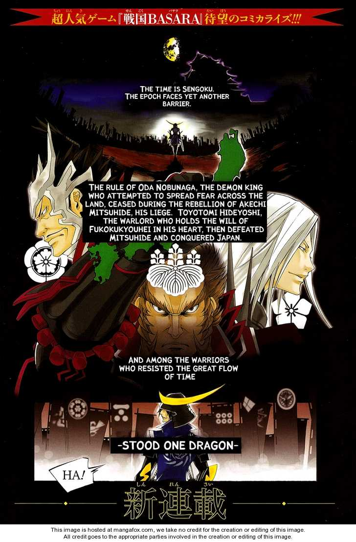 Sengoku Basara 3 - Roar of Dragon 1 Page 1