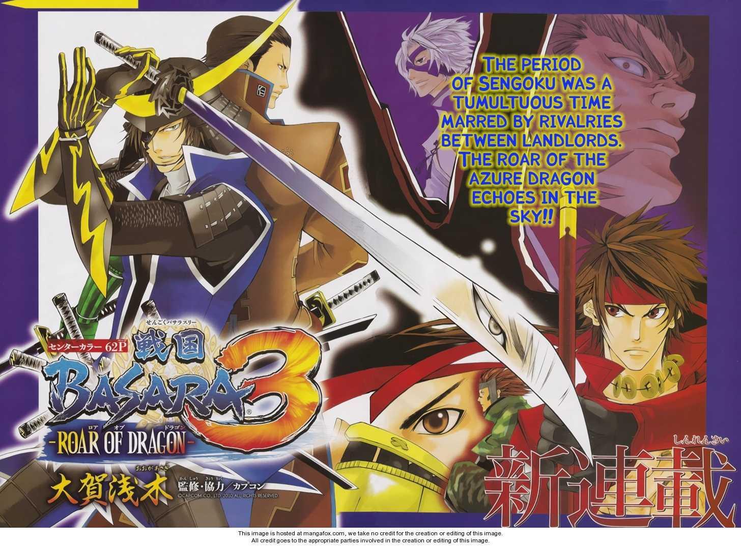 Sengoku Basara 3 - Roar of Dragon 1 Page 2