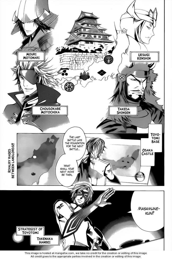 Sengoku Basara 3 - Roar of Dragon 2 Page 2