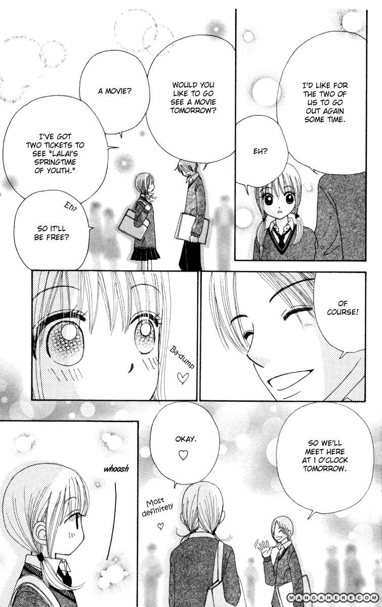 Yomogi Mochi Yaketa? 2 Page 3