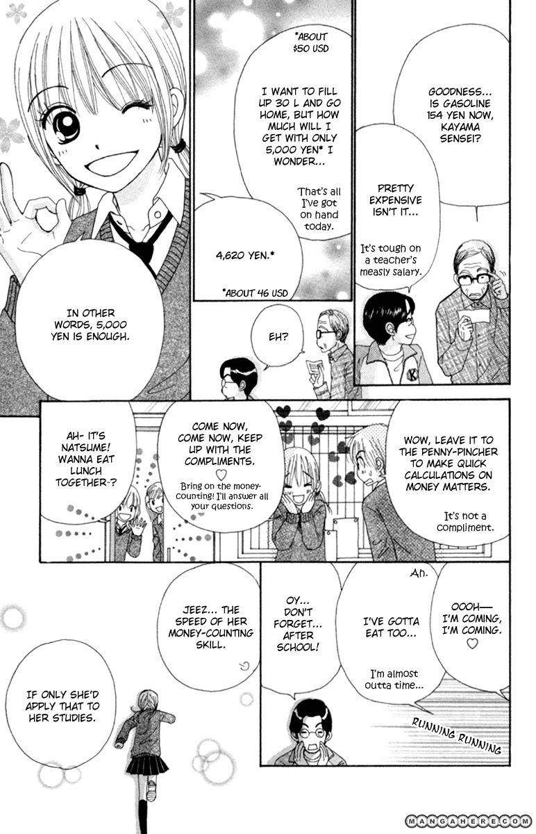 Yomogi Mochi Yaketa? 3 Page 4