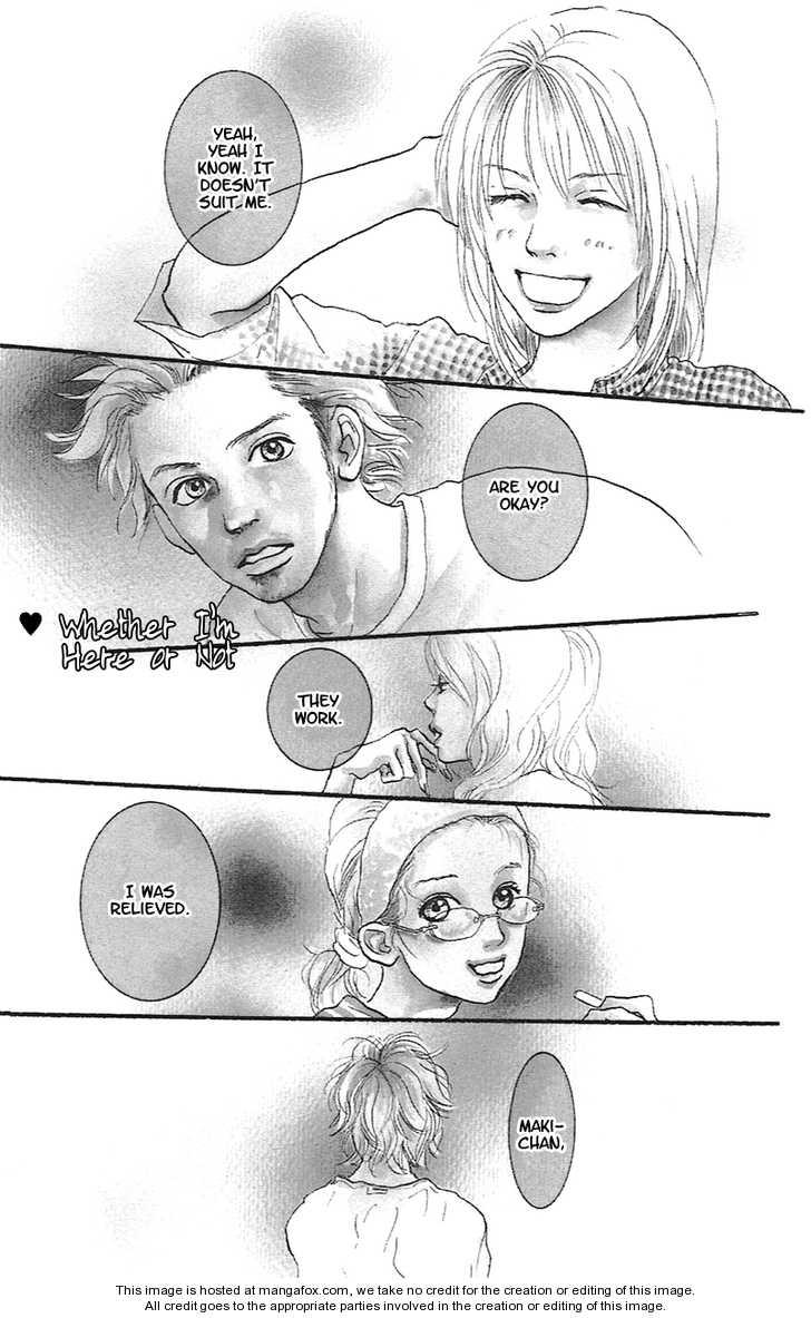 Watashi ga Itemo Inakutemo 1 Page 2