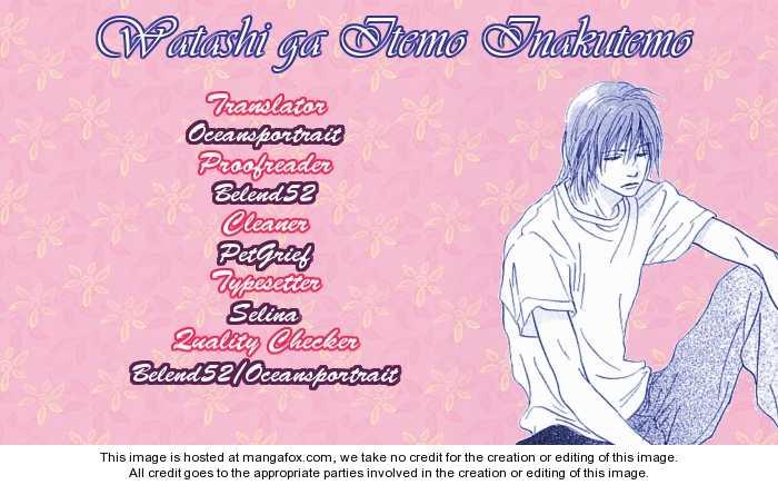 Watashi ga Itemo Inakutemo 2 Page 2